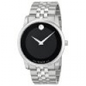 Deals List: Movado 0606192 Womens Stiri Watch