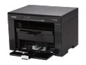 Deals List: Canon imageCLASS MF3010 Monochrome Multifunction Laser Printer