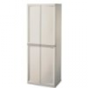 Deals List: Sterilite 01428501 4-Shelf Utility Cabinet with Putty Handles, Platinum