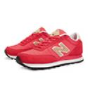 Deals List: New Balance 501 Women's Lifestyle & Retro shoes, WL501BPE