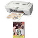 Deals List: Canon MG2520 All in one Inkjet Printer + Adobe Photoshop Elements 12