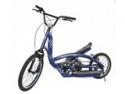 Deals List: Zike Saber Hybrid Bike (Multiple Colors)