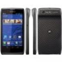 Deals List: Motorola RAZR V XT886 4GB Memory 8MP Camera Unlocked GSM Smartphone