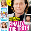 Deals List: Us Weekly Magazine Subscription 2 Yr 104 Issues