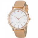 Deals List: Mother's Day Watch Gifts Under $100