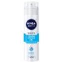 Deals List: Nivea Men Sensitive Cooling Shaving Gel, 7 Ounce (Pack of 3)