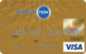 Deals List: AccountNow® Gold Visa® Prepaid Card