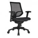 Deals List: WorkPro 1000 Series Mid-Back Mesh Task Chair, Black