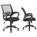 Deals List: High Back Computer Leather Ergonomic Office Chair O10