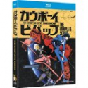 "Deals List: Up to 60% Off ""Cowboy Bebop: The Compete Series"""