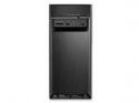 Deals List: Lenovo H50-50 Desktop (90B6003FUS) (Core i7-4790 12GB 2TB+8GB SSHD)