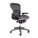 Deals List: Herman Miller Aeron Chair, Black