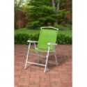 Deals List: Mainstays Folding Sling Chair