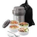 Deals List: Zojirushi SL-JAE14SA Mr. Bento Stainless Steel Lunch Jar, Silver