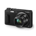 Deals List: Nikon D3300 with 18-55mm VR II Digital SLR Camera Kit