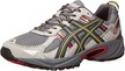 Deals List: Adidas Duramo 7 Men's Running Shoes (Grey/Bright Yellow)
