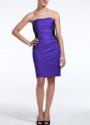 Deals List: Short Strapless Contrast Corded Lace Bridesmaid Dress