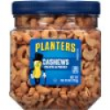 Deals List: Planters Cashew Halves and Pieces, 1LB 10 Ounces