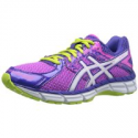 Deals List: 40% Off Select ASICS GEL-Excite 3 Running Shoes