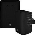 Deals List: Yamaha NS-AW570BL Speaker (Black)