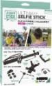 Deals List: Dynex™ - Selfie Stick - Black - Angle Dynex™ - Selfie Stick - Black