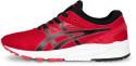Deals List: ASICS Tiger Unisex GEL-Kayano Trainer EVO Shoes
