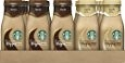 Deals List: Starbucks Frappuccino, Mocha and Vanilla Flavors, 9.5 Ounce Glass Bottles (Pack of 15)