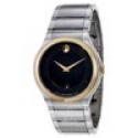 Deals List:  Movado 0606954 Men's Quadro Watch