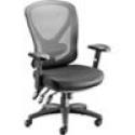 Deals List: Staples Telfair™ Black Mesh Chair with Headrest