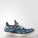 Deals List: Adidas Originals Stan Smith Primeknit Men's Shoes