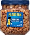 Deals List: Planters Cashew Halves and Pieces, 1LB 10 Ounces