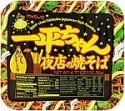 Deals List: Myojo Ippeichan Yakisoba Japanese Style Instant Noodles, 4.77-Ounce Tubs (Pack of 6)