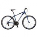Deals List: Schwinn Hybrid Bike Men Trailway 28-inch Bike