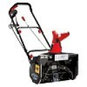 Deals List:  Snow Joe 18 Inch 13.5 Amp Electric Snow Thrower