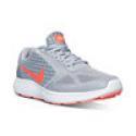 Deals List: Nike Men's Water-Repellent Running Jacket