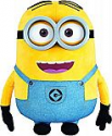 Deals List: Despicable Me Minion Tim Plush with Moving Eyes Toy Figure