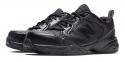 Deals List: New Balance Men's 490v4 Shoes