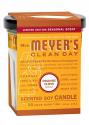 Deals List: Mrs. Meyers Clean Day Candle - Orange Clove , 4.90-Ounce (Pack of 2)