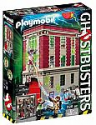 Deals List: Playmobil 9219 Ghostbusters Firehouse