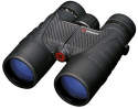 Deals List: Simmons ProSport 10x 42mm Roof-Prism Waterproof/Fogproof Binoculars (Black)