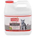 Deals List: Nature's Miracle Intense Defense Clumping Litter