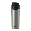 Deals List: Tiger MMY-A048 XC Vacuum Insulated Stainless Steel Travel Mug, Double Wall, Flip Open Lid with Lock Button, 16 Oz/0.48 L, Silver