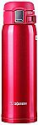 Deals List: Zojirushi SM-SA48-RW Stainless Steel Mug, 16-Ounce, Clear Red