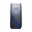 Deals List: Dell - Inspiron Desktop - AMD Ryzen 5 1400 - 8GB Memory - AMD Radeon RX 580 - 256GB Solid State Drive + 1TB Hard Drive - Recon blue with solid panel, I5675-A862BLU-PUS