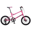 Deals List: Sundeal V1 City Bike (blue or pink)
