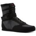 Deals List: Reebok Men's Boxing Boot Buck Shoes