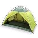 Deals List:  INTEY 2 Person Camping Tent 2 Doors Waterproof Tent