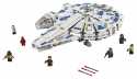 Deals List: LEGO Star Wars Kessel Run Millennium Falcon 75212 Building Kit 1414 pieces
