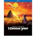 Deals List:  Pokemon the Movie: I Choose You! Blu-ray 2017