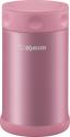 Deals List: Zojirushi Stainless Steel Food Jar 25 oz. / 0.75 Liter, Shiny Pink
